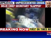 On cam: Scuffle inside Delhi Secretariat