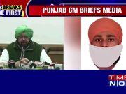 One accused held in Amritsar blast; Amarinder blames Pak's ISI