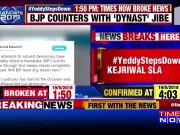 Opposition parties slam BJP over Karnataka debacle