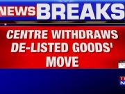 Order of de-listing products from police canteens withdrawn