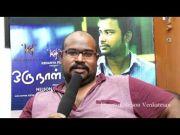 Oru Naal Koothu Team interview lSelvakumar lShankarDoss lNelson lGokulPinoy lSabu lJustin  ( P )