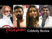 Padaiveeran Celebrities Review | KJ Yesudas | Shanthanu | Kaali Venkat | Mamta Mohandas | Mahendran