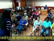 लोकसभा चुनाव: गोवा में ट्रांसजेंडर वोटरों को मतदान की दी गई ट्रेनिंग