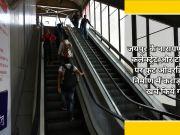 जयुपर: पैदल यात्री नहीं करते फुट ओवरब्रिज का इस्तेमाल