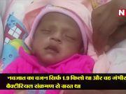 चेन्नई: नाले में मिला नवजात अस्पताल से डिस्चार्ज, अब गोद लेने वाले का है इंतज़ार