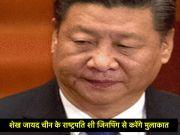 अबू धाबी के क्राउन प्रिंस शेख मोहम्मद बिन जायद चीन की यात्रा पर