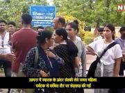 आगरा: सेल्फी लेती विदेशी महिला पर्यटक के साथ छेड़छाड़