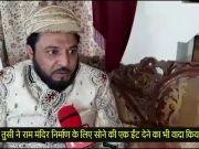 मुगलों का वारिस होने का दावा करने वाले प्रिंस हबीबुद्दीन ने कहा, राम मंदिर के लिए देंगे सोने की ईंट