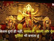 पश्चिम बंगाल: मां दुर्गा की प्रतिमा बना रहा है यह मुस्लिम विधायक