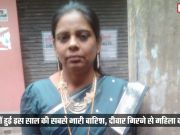 चेन्नई में हुई इस साल की सबसे भारी बारिश, दीवार गिरने से महिला की मौत