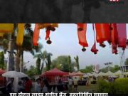 पुणे: कोरेगांव पार्क के फ्ली बाजार में आर्ट और म्यूज़िक फेस्टिवल किया गया आयोजित