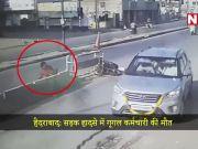 देखें: हैदराबाद में सड़क हादसे में गूगल कर्मचारी की मौत