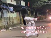 बेंगलुरु पुलिस ने 'भूतों' को किया गिरफ्तार!