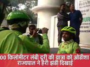 भारत की सबसे लंबी दूरी की साइकल यात्रा भुवनेश्वर से शुरू