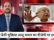 समंदर में भारत की बढ़ी ताकत, पीएम मोदी ने आईएनएस कलवरी को किया देश को समर्पित, देखें टॉप न्यूज...