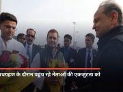 राजस्थान: राहुल गांधी की बस में दिखी विपक्षी एकता