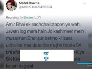 पुलवामा आतंकी हमला: सोशल मीडिया पर शहीदों के बारे में की आपत्तिजनक टिप्पणी करने वाला युवक अरेस्ट