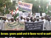 हैदराबाद: पुलवामा आतंकी हमले के खिलाफ मदरसों का प्रदर्शन