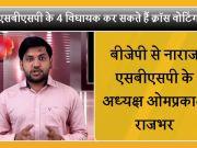 कपिल शर्मा और सुनील ग्रोवर के बीच कम नहीं हो रही तनातनी, देखें- टॉप न्यूज...