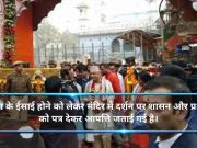 वाराणसी: 'प्रियंका गांधी हैं ईसाई, नहीं मिलना चाहिए काशी विश्वनाथ मंदिर में प्रवेश'