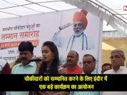 इंदौर: बीजेपी नेता कैलाश विजयवर्गीय ने चौकीदारों को सम्मानित किया
