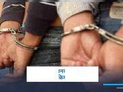पटना: एसटीएफ ने पुलवामा से जुड़े दो संदिग्ध आतंकियों को किया गिरफ्तार
