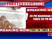 Pak meddling charges: Manmohan Singh takes on PM Modi
