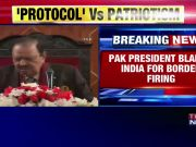 Pak President Mamnoon Hussain blames India for border firing