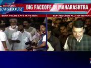 Palghar bypoll: Maharashtra CM Devendra Fadnavis accuses Shiv Sena of betraying BJP