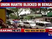 Panchayat polls: TMC goons stopped BJP candidates from filing their nominations, says Babul Supriyo