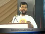 Paswan throws his weight behind sri lankan tamils