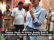 Pataudi tradition: Taimur Ali Khan to follow father Saif Ali Khan and grandfather Mansoor Ali Khan Pataudi's footsteps
