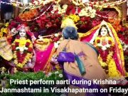 People across India celebrate Janmashtami on Lord Krishna's birthday