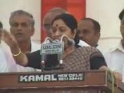 People never stood in queues for cylinders : swaraj