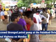 People throng petrol pumps to buy fuel a normal life resumes in Thrissur