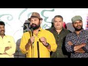 Pichiga Nachav Movie Teaser Launch