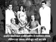 पूर्व PM और भारत रत्न राजीव गांधी की 75वीं जयंती आज