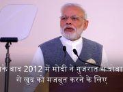 जानें, PM मोदी के बाएं हाथ के बारे में जिन्होनें CM से लेकर प्रधानमंत्री तक लिखी उनकी जीत की पटकथा