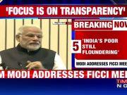 PM Modi blames UPA govt for banking sector crisis