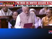 PM Modi introduces new ministers to the Parliament