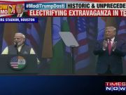 PM Modi welcomes Donald Trump at 'Howdy, Modi' event, says his name is known to every person on the planet