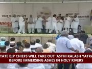 PM Narendra Modi and Amit Shah hand over Vajpayee's ashes to state BJP chiefs