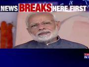 PM Narendra Modi inaugurates Western Peripheral Expressway in Gurugram