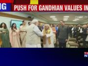 PM Narendra Modi meets Bollywood actors, discusses initiatives to celebrate Mahatma Gandhi's 150th birth anniversary