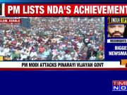 PM Narendra Modi slams LDF govt on Sabarimala issue