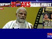 PM Narendra Modi unveils India's first cinema museum