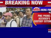 PMC probe accused custody extended till October 16