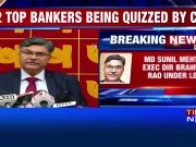 PNB scam: CBI quizzed MD Sunil Mehta and executive director Brahmaji Rao