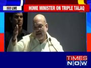 Politics of appeasement was reason for continuance of triple talaq, says Union Home Minister  Amit Shah