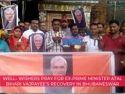Prayers for ex-prime minister AB Vajpayee in Bhubaneswar